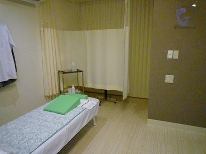 治療室 高知市桟橋通 マッサージ 指圧 鍼治療院・サロン あんま、鍼、灸てあて所