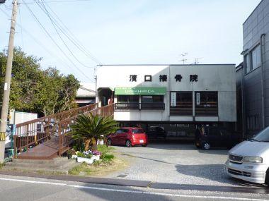 入り口写真 高知市桟橋通 マッサージ 指圧 鍼治療院・サロン あんま、鍼、灸てあて所